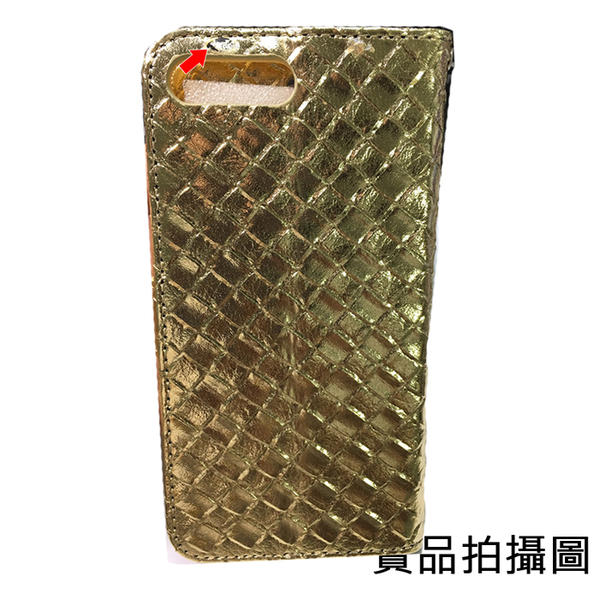 Outlet 特賣Apple iPhone 7 Plus 時尚編織紋手機皮套 特價出清香檳金專區1