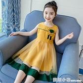 女童洋裝夏裝2020新款洋氣兒童裙子夏季韓版小女孩公主裙中大童 蘇菲小店