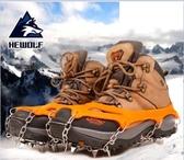 公狼冰爪防滑鞋套雪地登山釘鞋錬11齒不銹鋼簡易戶外裝備冰抓雪爪 台北日光