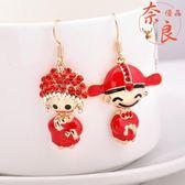 新娘結婚慶飾品耳環中國風宴會夸張紅色耳飾女喜慶時尚【奈良優品】