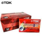 TDK D60 - 錄音帶(10入)