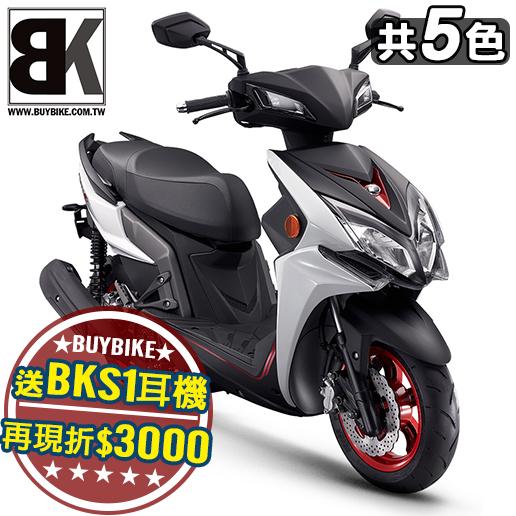 【抽Switch】雷霆S Racing S150 noodoe 2020 送BKS1藍芽耳機 現折3000 6萬好險(SR30JD)光陽