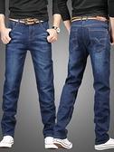 牛仔褲 夏季薄款男士牛仔褲直筒寬鬆修身休閒男褲青年長褲子男潮牌工作褲 寶貝計書