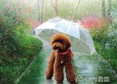 狗狗雨傘寵物雨傘 泰迪比熊小型犬小狗寵物雨衣雨披用品 帶狗鍊子     ciyo黛雅