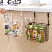 浴室廚房收納籃免打孔置物掛籃【奇趣小屋】