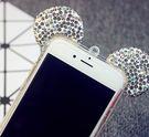 韓版  超炫軟矽膠米奇彩鑽耳朵蘋果手機殼iphone6/6S/6plus。【BeautyBox】O1603S1008