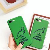 可愛小恐龍ins風小米8se手機殼
