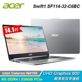 【Acer 宏碁】Swift 1 SF114-32-C6BC 14吋輕薄窄邊框筆電 銀色 【加碼贈無線充電板】
