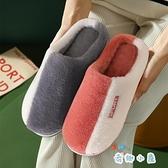 棉拖鞋秋冬女室內家居防滑家用保暖厚底毛拖鞋【奇趣小屋】