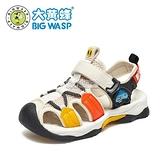 男童鞋子夏男孩沙灘鞋軟底防滑韓版小童中大童兒童包頭涼鞋 快速出貨