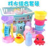 寶寶嬰兒洗澡男孩兒童戲水玩具游泳池水上漂浮浴室套裝6-10月1-3 【店慶狂歡全館八五折】