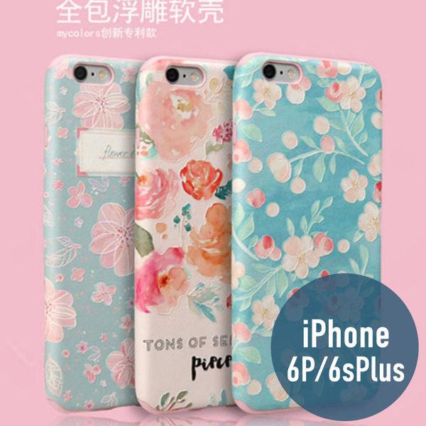 iPhone 6Plus/6sPlus 魔法師系列 粉色 立體浮雕彩繪殼 3D立體 手機殼 保護殼 手機套 矽膠套