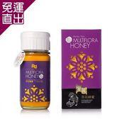 宏基蜂蜜 蜜笈系列-百花蜜(700g)【免運直出】