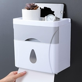 衛生間廁所紙巾盒免打孔卷紙筒抽紙廁紙盒防水衛生紙置物架手紙盒 安雅家居館