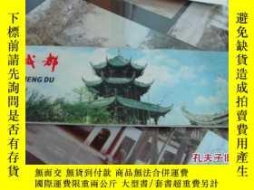 二手書博民逛書店罕見(成都)中國民航明信片(7張)-Y19863 中國旅遊出版社
