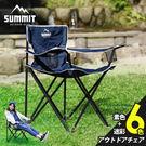 導演椅 野餐椅 戶外輕巧摺疊椅/露營折疊椅 / 海軍藍-6色 / MODERN DECO