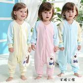 嬰兒睡袋防踢被寶寶連體睡衣