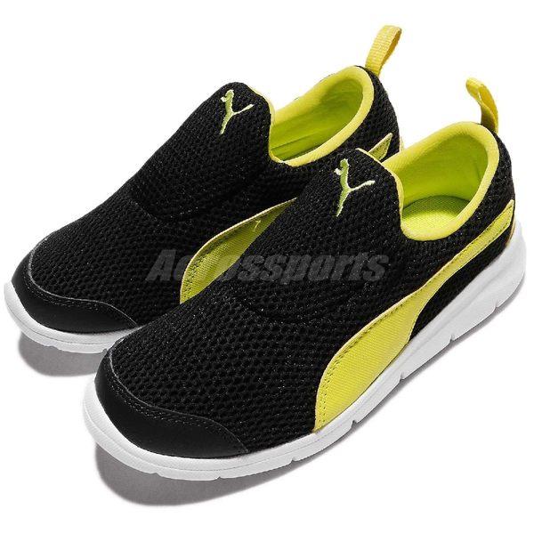 Puma 慢跑鞋 Bao 3 Mesh PS 黑 黃 白底 無鞋帶設計 運動鞋 中童鞋 童鞋【PUMP306】 18959905