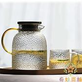 家用大容量水壺耐熱玻璃冷水壺耐高溫涼水壺【奇妙商鋪】