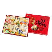 【老楊】-名勝小禮盒480g