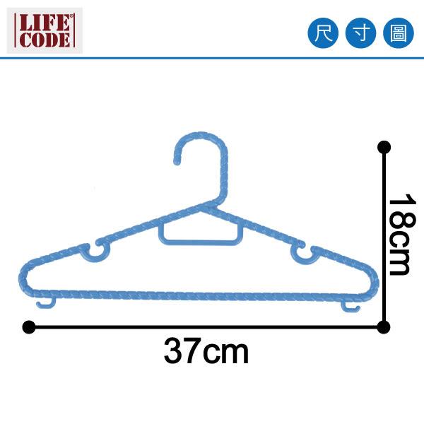 【LIFECODE】珠光止滑衣架-寬37cm (16入) 藍色/綠色/粉紅色(3色可選) LC627-16