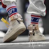 马丁靴  皮鞋 空軍一號男鞋高幫鞋男嘻哈鞋子男潮流韓版高邦板鞋馬丁靴男短靴子