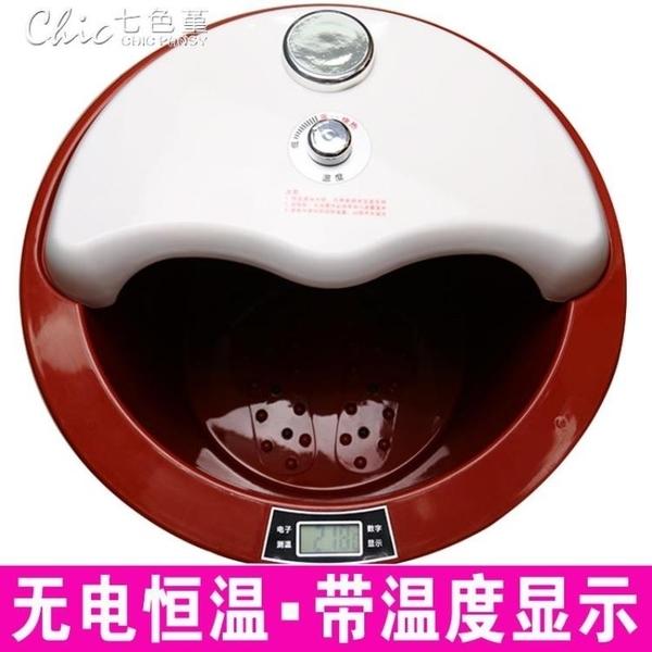 泡腳機泡腳桶塑膠無電恒溫加熱耐摔加厚加高洗腳盆木桶蓋按摩家用足浴盆YXS【快速出貨】