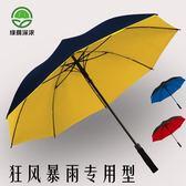 直立傘  自動超大號長柄雨傘男女雙人三人高爾夫傘雙層商務定制直柄加大碼  酷動3Cigo