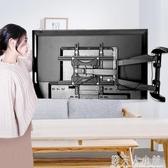 通用電視掛架伸縮旋轉90度摺疊電視支架萬能壁掛小米海信創維TCL ATF錢夫人小鋪