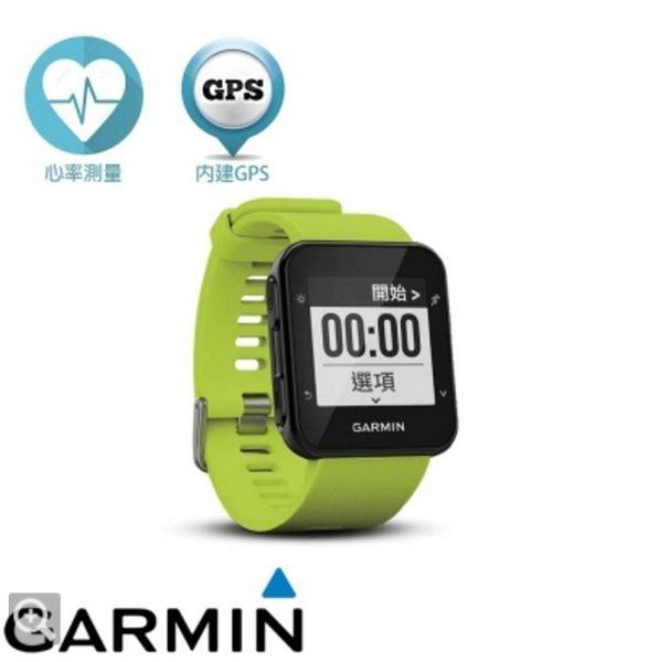 [富廉網] GARMIN Forerunner 35 綠色 心率智慧跑錶