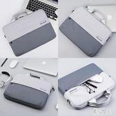 筆電包 筆記本手提14電腦包15男女15.6寸適用蘋果惠普華為13.3單肩包 DJ8720『麗人雅苑』