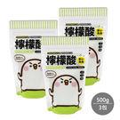 【卡娜赫拉】強效去汙清潔 萬用檸檬酸 500g x3包