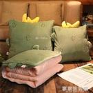 加厚抱枕被子兩用車用車載辦公室靠墊沙發汽...