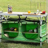 SWISS MILITARY K4T3B005 輕便型行動廚房專用櫥櫃 料理桌收納櫃/行動廚房置物櫃/廚具櫃