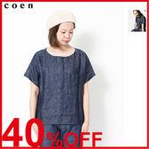 牛仔襯衫 亞麻上衣 日本品牌【coen】