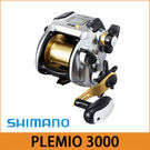 橘子釣具 SHIMANO電動捲線器 PLEMIO 3000