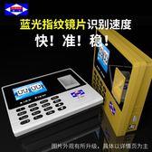 打卡機 指紋考勤機指紋式簽到機 免軟體安裝 手指考勤指紋打卡機 T