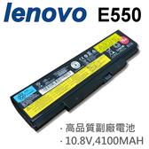LENOVO E550 6芯 日系電芯 電池 45N1758 45N1759 45N1760 45N1761 Z51-70 4X50G53717
