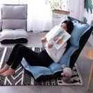 懶人沙發 榻榻米陽臺臥室日式折疊椅子小沙...