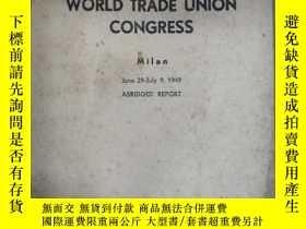 二手書博民逛書店Second罕見world trade union congressY394318 出版1949