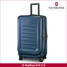 Victorinox 瑞士維氏 Spectra 2.0 可擴展全球適用 大型 TRGE-601293 旅行箱 30.7吋 登機箱 藍 / 個