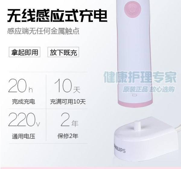 電動牙刷 電動牙刷HX3216 成人充電聲波震動清潔牙刷HX3226 艾維朵