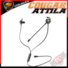 [ PC PARTY ] 美洲獅 COUGAR ATTILA 入耳式耳機