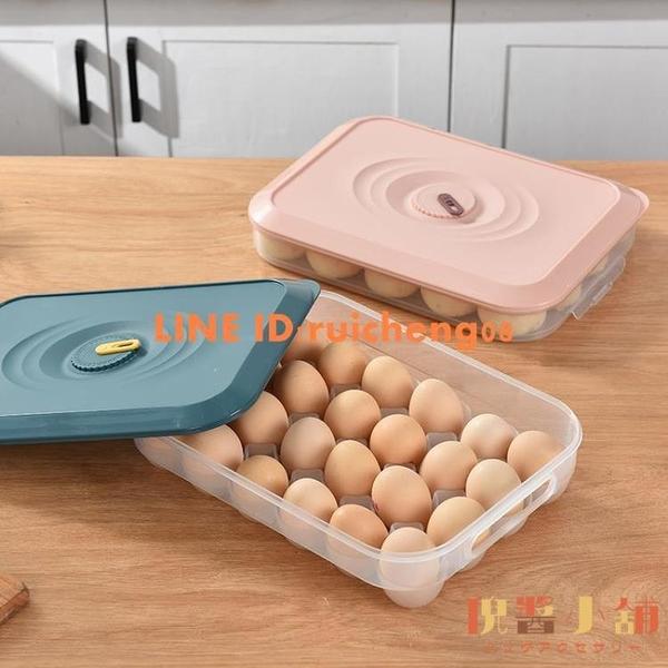 凍餃子盒家用收納盒冰箱冷凍放餃子專用托盤保鮮盒【倪醬小鋪】