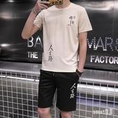 夏季短袖t恤休閒套裝男裝一套搭配帥氣潮男運動兩件套寬鬆潮流夏裝 LR19313【Sweet家居】