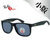 原廠公司貨-【Ray Ban 雷朋】4165F-622/2V-55 亞洲版偏光太陽眼鏡(霧黑框藍鏡面)