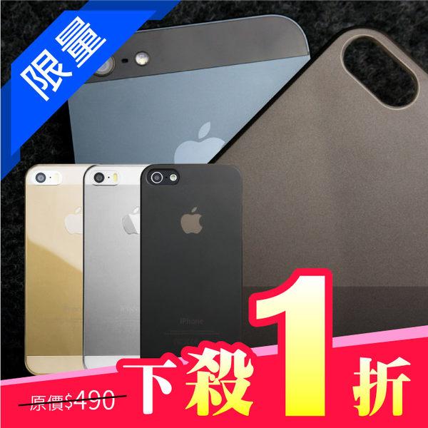 【MQueen膜法女王 iphone5 se 5s 透明 霧面 超薄 手機殼 彈性