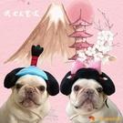 日本寵物裝狗狗頭飾藝妓武士搞笑變身裝日式【小獅子】