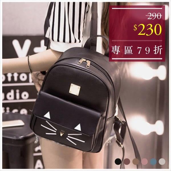 後背包-俏皮立體貓咪造型後背包-單1款-A12121306-天藍小舖