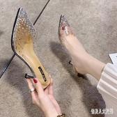 拖鞋外穿女時尚2020夏天涼拖透明水鉆包頭細跟中跟穆勒鞋半拖百搭XL4272【俏美人大尺碼】